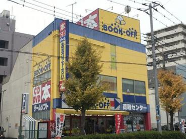 BOOKOFF 埼玉三郷店の画像1