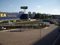 ららシティ駅前公園