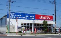 ジェーソン 三郷店