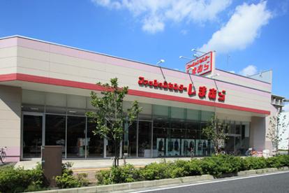 しまむら 三郷中央店の画像1