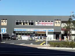 ローソン 三郷中央店の画像1