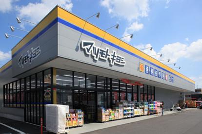 マツモトキヨシ 三郷中央駅前店の画像1