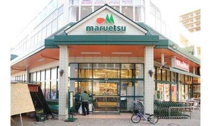 マルエツ 三郷中央店の画像1