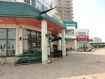 マルエツ 三郷中央店の画像2