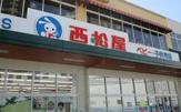 西松屋チェーン エムズタウン三郷中央店