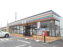 セブン-イレブン三郷新和1丁目店