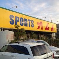 カムイ三郷店の画像1