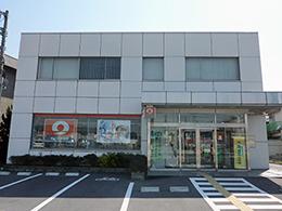 朝日信用金庫 三郷支店戸ヶ崎出張所の画像1