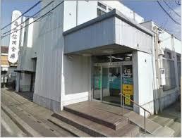亀有信用金庫 三郷前谷支店の画像1