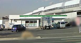 ファミリーマート三郷鷹野三丁目店の画像1