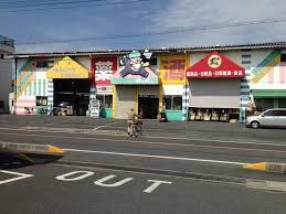 ヘルシードラッグポッポちゃん戸ケ崎2丁目店の画像2