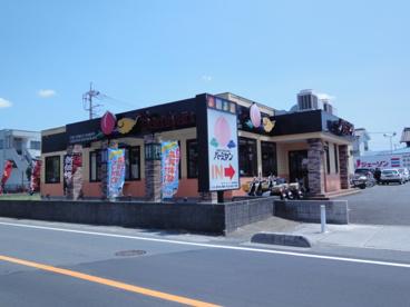 バーミヤン 三郷戸ケ崎店の画像1