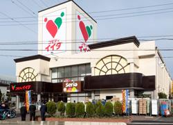 コモディイイダ・三郷高州店の画像1