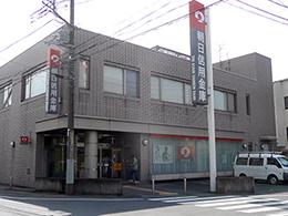朝日信用金庫 三郷支店の画像1