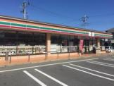 セブン-イレブン三郷東町店