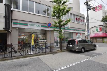 ローソンストア100 甲子園口店の画像1