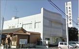 亀有信用金庫 高州支店