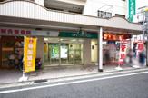 りそな銀行 JR甲子園口駅前出張所