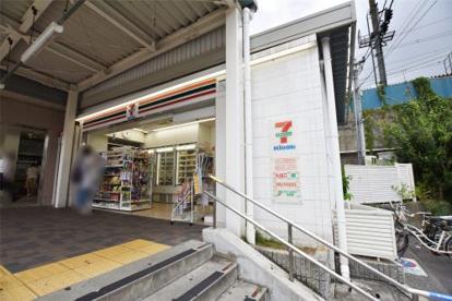 セブンイレブン キヨスクJR甲子園口駅南口店の画像1