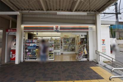 セブンイレブン キヨスクJR甲子園口駅南口店の画像2