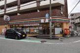 セブンイレブン 西宮甲子園口2丁目店