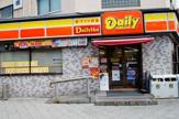 デイリーヤマザキ平和島店