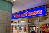 ヴィ・ド・フランス 平和島店