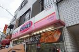 オリジン弁当 大森町店