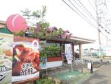 バーミヤン 海老名上河内店