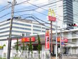 マクドナルド 海老名上郷店