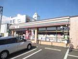 セブン-イレブン 桜台小学校前店