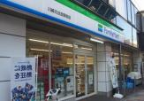 ファミリーマート川崎元住吉駅前店