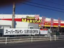 スーパーマルサン吉川店