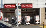 ピザーラ 日吉店