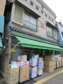 肥田野四郎商店の画像1