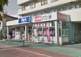 ビッグ・エー吉川高富店