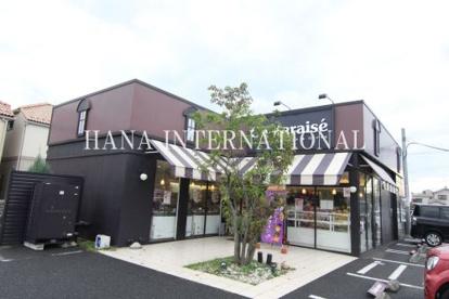 シャトレーゼ 葛飾新宿店の画像1