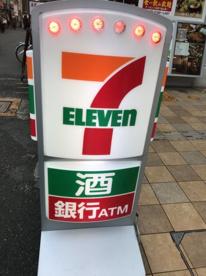 セブン‐イレブン 大阪曽根崎2丁目店の画像1