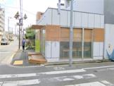 渋谷歯科クリニック