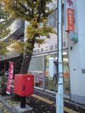 文京目白台二郵便局