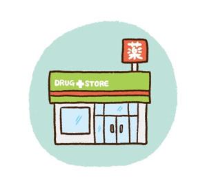 サンドラッグ久留米西店の画像1