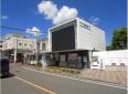 鈴木町駅の画像1