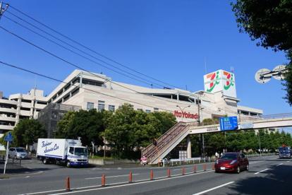 イトーヨーカドー 川崎店の画像1