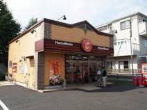 ほっともっと三郷鷹野店