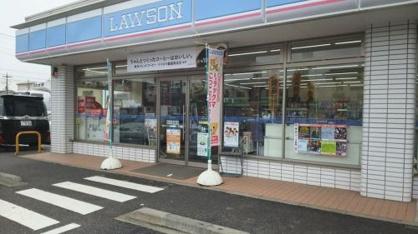 ローソン 三郷鷹野二丁目店の画像1