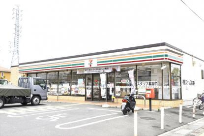 セブン-イレブン 三郷新和3丁目店の画像1