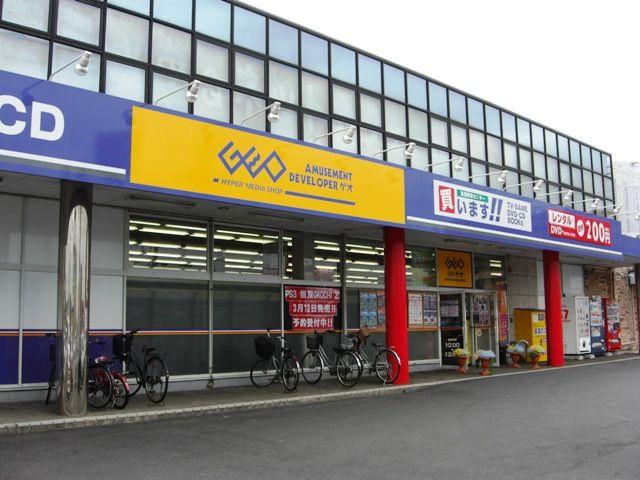 GEO高屋店の画像