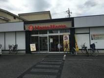 ほっともっと三郷早稲田店