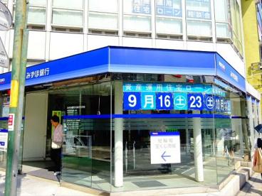 みずほ銀行 自由が丘支店の画像1