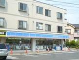 ローソン 三郷戸ヶ崎五丁目店